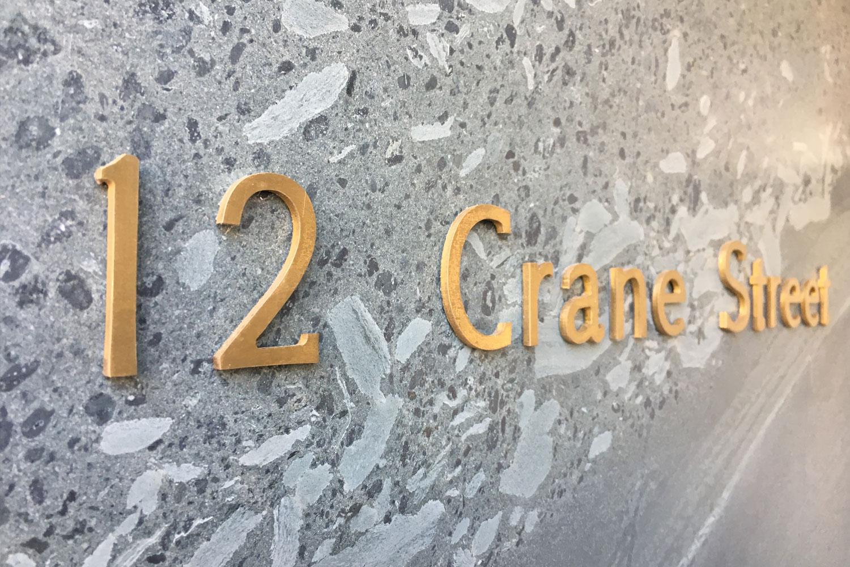12 Crane Street sign